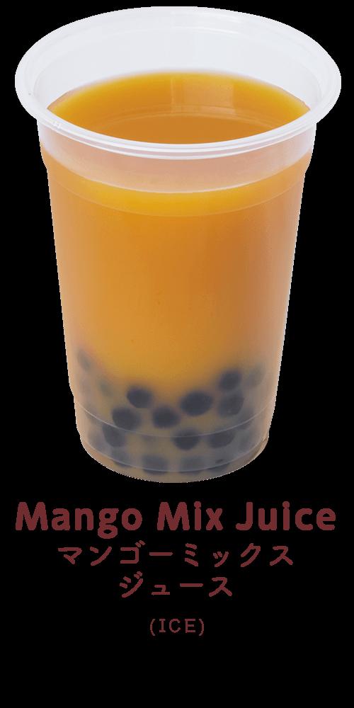 マンゴーミックスジュース