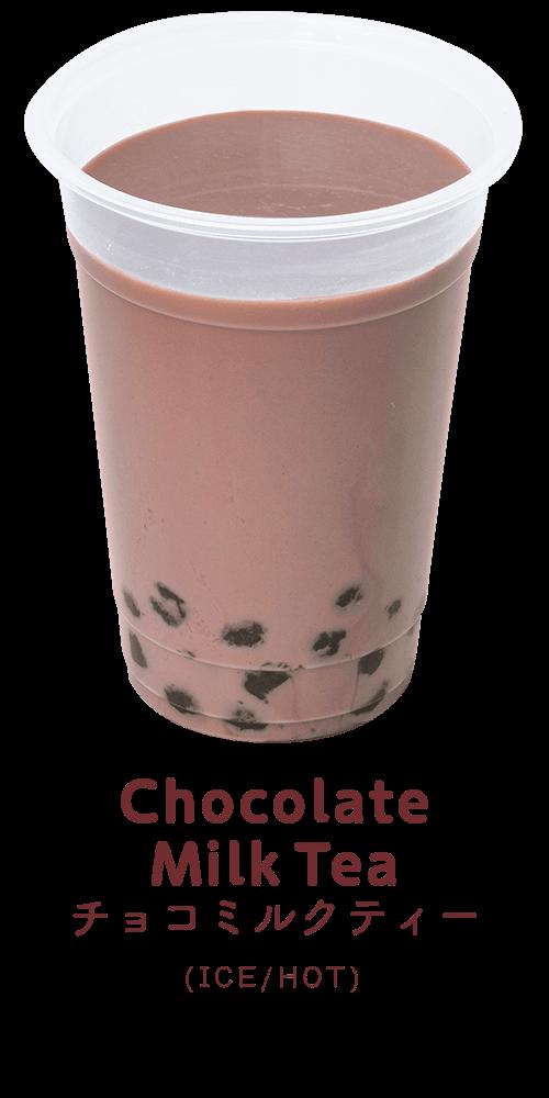 チョコミルクティー