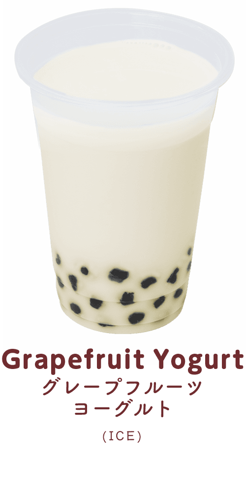 グレープフルーツヨーグルト